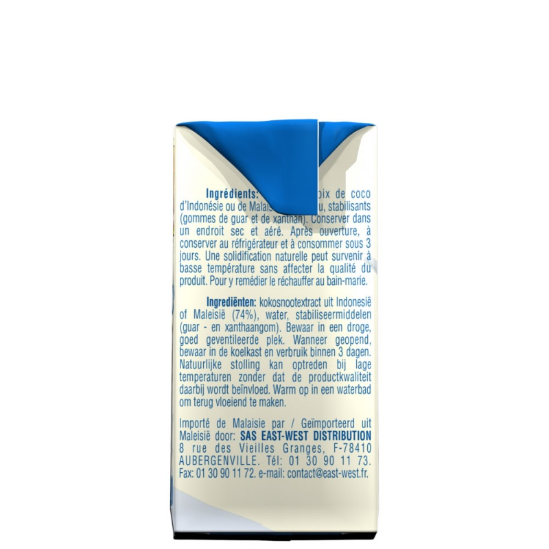 crema-al-cocco-in-brick-200-ml-3
