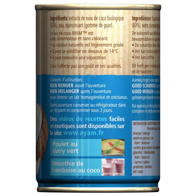 gamma-bio-latte-di-cocco-biologico-400ml-3