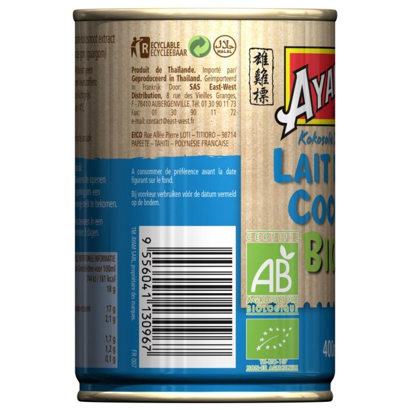 gamma-bio-latte-di-cocco-biologico-400ml-5