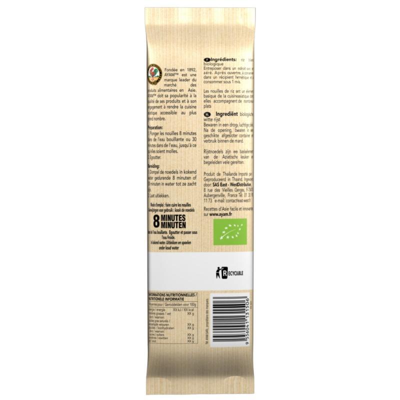 gamma-bio-pasta-riso-bianco-biologico-200g-2