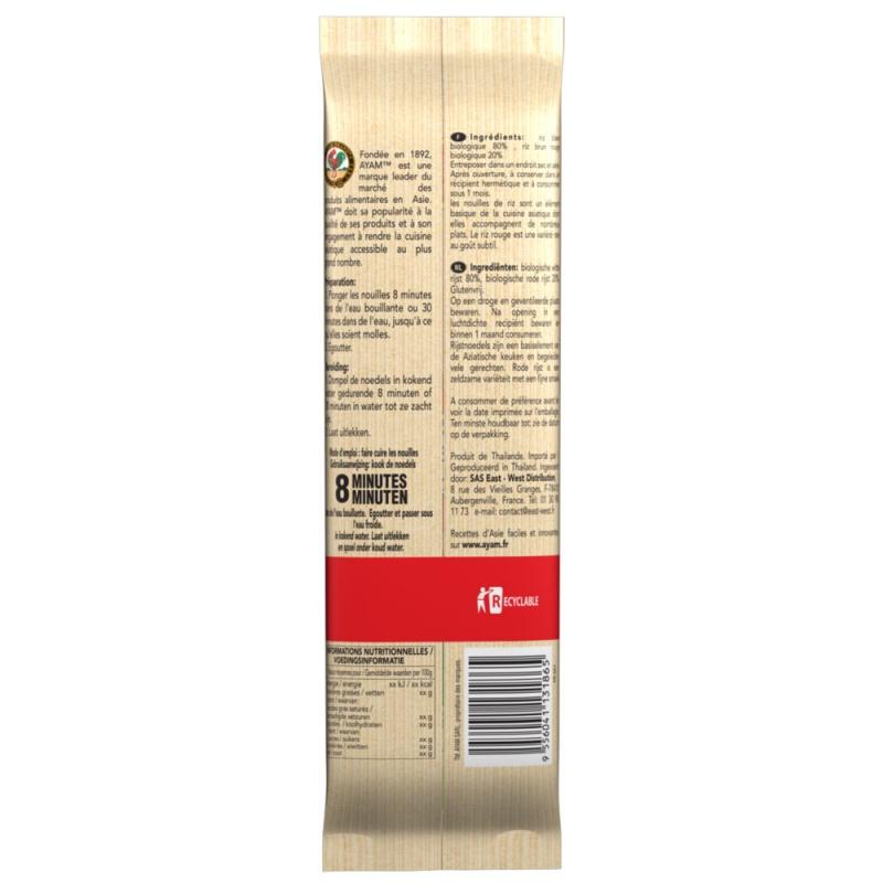 fideos-de-arroz-rojo-orgánico-rango-orgánico-200g-2