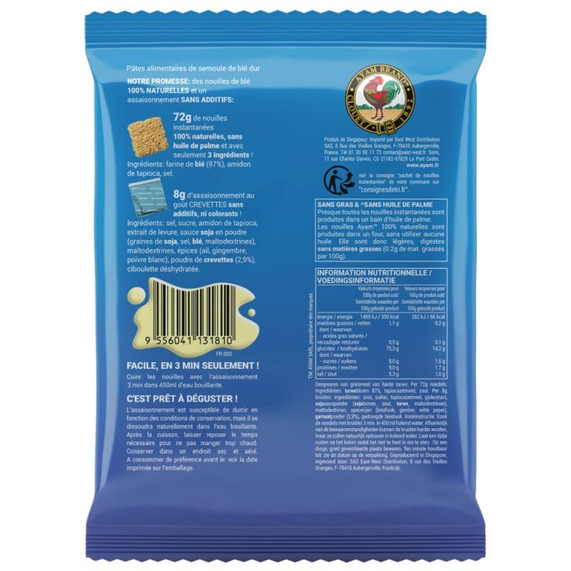 instant-noedels-garnalen-smaak-80g-2