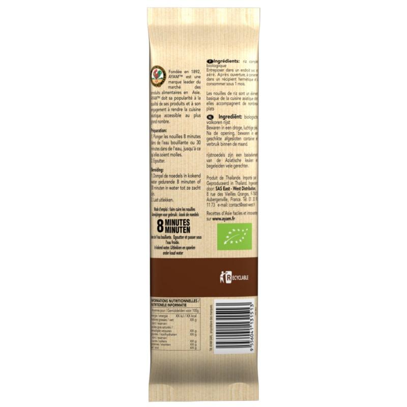 orgânico-grão-integral-macarrão-arroz-200g-2