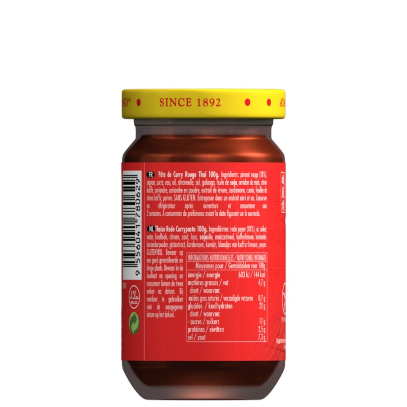 red-thai-curry-paste-100g-3